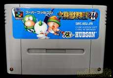スーパーファミコンソフト HUDSON