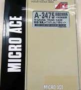A-3475 四国2000系+N2000系 MICRO ACE
