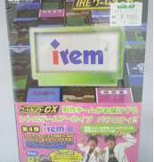 THE ゲームメーカー IREM ハピネット