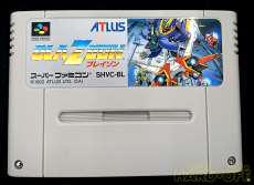 スーパーファミコンソフト ATLUS