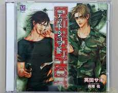 CD インディペンデントレーベル(インディペンデント・レーベル)
