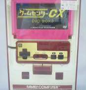 ゲームセンターCX DVD-BOX3 ハピネット