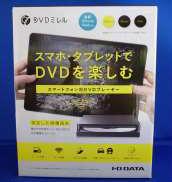 スマートフォン用DVDプレーヤー|I・O DATA