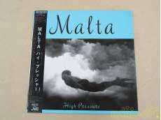 MALTA / HIGH PRESSURE|JVC/VICTOR