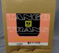 ライントランス|TANGO