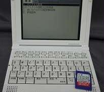 電子辞書 SEIKO
