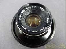 Lマウント用レンズ|CANON