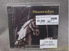 MOONRIDERS/TWIN BEST|東芝EMI