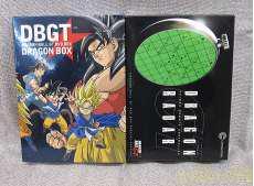 DRAGON BALL GT DVDBOX PONY CANYON