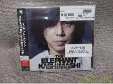 THE BEST 2007-2012 俺たちの明日(CD+DVD)|ユニーバーサル・ミュージック