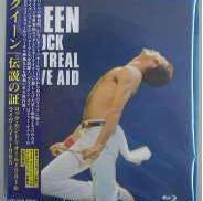 クイーン 伝説の証 未開封 UNIVERSAL MUSIC JAPAN