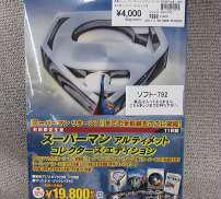 スーパーマン アルティメット・コレクターズ・エディション|ワーナー・ホーム・ビデオ