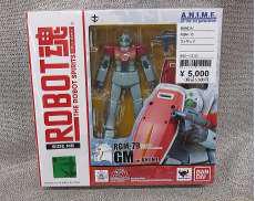 ROBOT魂 <SIDE MS> RGM-79 ジム ver. A.N.I.M.E. BANDAI