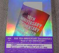 AAA 10th Anniversary Documentary|avex trax