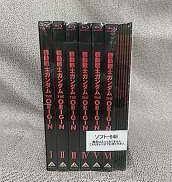 機動戦士ガンダム THE ORIGIN全6巻セット|BANDAI