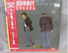 DJが眠ったあとで/ジョニー大倉|VICTOR