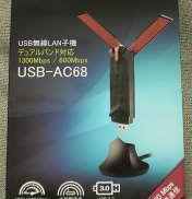 USB接続無線LAN子機|ASUS