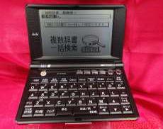 モノクロ電子辞書 SEIKO