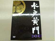 水戸黄門 DVD-BOX 第十部|avex trax
