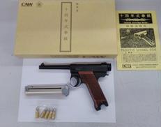 モデルガン 十四年式拳銃 前期型|CAW