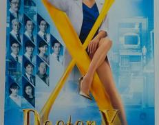 DVDBOX TV ASAHI