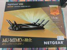 無線ルーター|NETGEAR