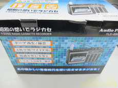 CD/ラジオ/カセット|トウショウ