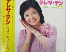 テレサ・テン ベスト・ヒット・アルバム|Polydor Records