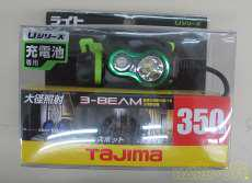 ヘッドライト|TAJIMA