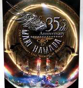 "Mari Hamada 35th Anniversary Live ""Gracia"" JVC KENWOOD"
