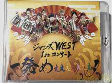 ジャニーズWEST 1stコンサート 一発めぇぇぇぇぇぇぇ! Johnny's Entertainment