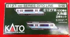 E127系 大糸線 KATO
