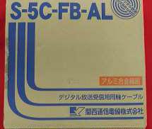 同軸デジタルケーブル その他ブランド