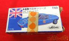 F49 JPS ロータスヨーロッパ TOMY
