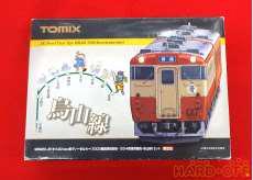 キハ40-1000 烏山線 TOMIX