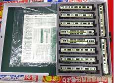 E233系3000番台 東海道線上野東京ライン KATO