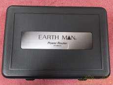 電動工具関連 EARTH MAN