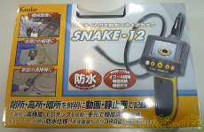 電動工具関連商品|KENKO