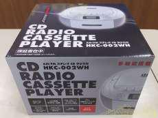 CD/ラジオ/カセット HIRO