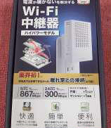n/a/g/b/対応無線LAN AP親機 ELECOM