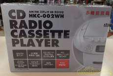 CD/MD/ラジオ|HIRO TEC
