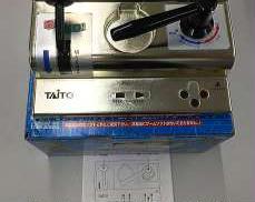電車でGO!コントローラー 金|TAITO