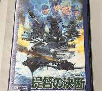 MSX2ソフト|KOEI