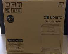 ガスファンヒーター|NORITZ