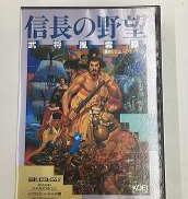 MSX2ソフト ※訳アリ品|KOEI