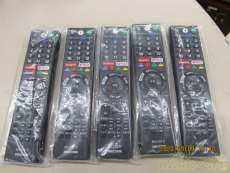 リモコン 5個セット SONY XES