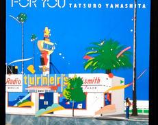 山下達郎/FOR YOU|AIR RECORDS