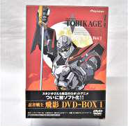 忍者戦士 飛影 DVD-BOX1|PIONEER