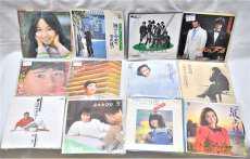 【ジャンク】EPレコード 200枚以上まとめ売り(A) コロンビア、ソニー、EMI他