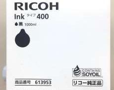 RICOH インク|RICOH